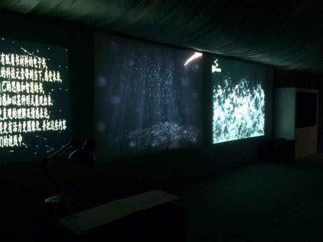 neuron_visual_lab_exhibition_02