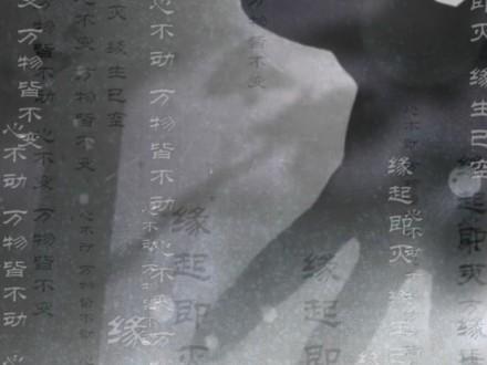 shanghai_theater_academy_08